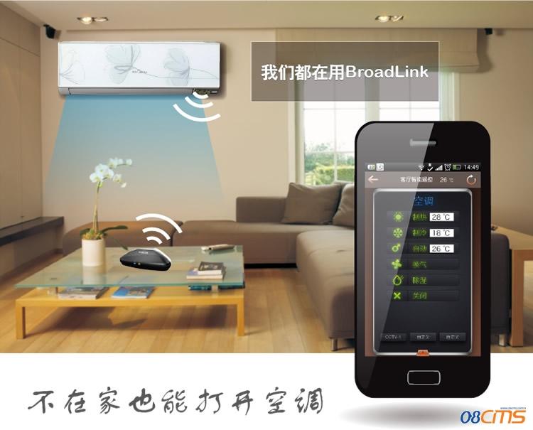 家装电视机控制线路接线图