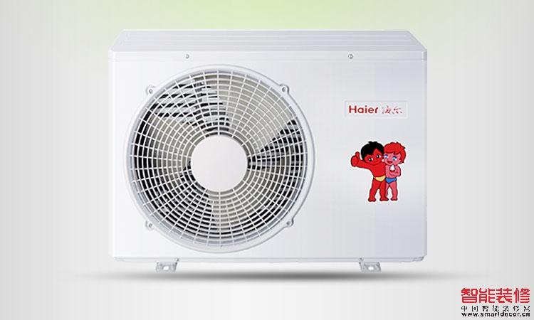 海尔无氟变频壁挂式空调 kfr-35gw/05gjc23a-ds套机